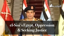 Oppression, Justice & the Case of el-Sisi's Egypt | Dr. Shabir Ally