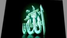 Споменаване на Аллах сутрин и вечер