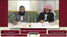 Reliance on Allaah (Tawakkul) | Kitab at-Tawheed Dawrah 2012 | Tarbeeyyah Centre