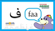 The Arabic Alphabet with Zaky | HD