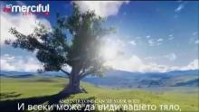 Задгробния живот- Ел Берзах