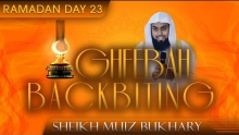 Gheebah - Backbiting ᴴᴰ ┇ Ramadan 2014 - Day 23 ┇ by Sheikh Muiz Bukhary ┇ #TDRRamadan2014 ┇