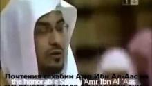 Дали смъртта ще те завари като мюсюлманин? Шейх Салех Ел- Мегамиси