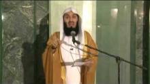 Mufti Menk - Day 29 (Life of Muhammad PBUH) - Ramadan 2012