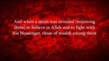 Emotional | Surah Tawba | v81-96 | Muhammad al Luhaidan | محمد اللحيدان
