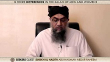 3. Are there differences in the salah of men and women?