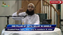 Belief in Angels - 2nd Article of Faith in Islam