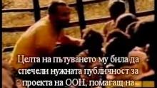 Юсуф Ислям - История зад музиката (български субтитри)