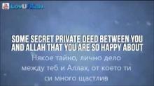 Правете скрити добрини- Mufti Menk
