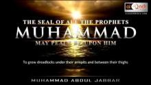 4 - The Seal Of All The Prophets Muhammad (pbuh) - Muhammad Abdul Jabbar | Powerful Speech | HD