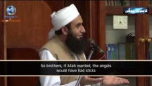 [ENG] He is unparalleled- By Maulana Tariq Jameel