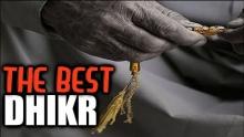 BEST DHIKR┇ Shaykh Hasan Ali ᴴᴰ