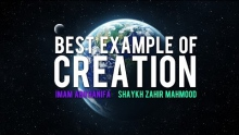 Best Example Of Creation ┇  AMAZING   ┇Shaykh Zahir Mahmood ᴴᴰ