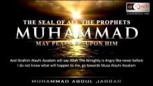 3 - The Seal Of All The Prophets Muhammad (pbuh) - Muhammad Abdul Jabbar | Powerful Speech | HD