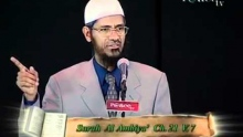 Dr Zakir Naik Answers on BLACK MAGIC
