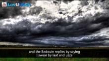 Lizard Testified In The Prophet ᴴᴰ | Muhammad Abdul Jabbar