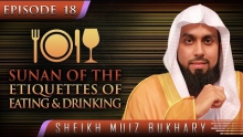Sunan Of The Etiquette's Of Eating & Drinking ᴴᴰ ┇ #SunnahRevival ┇ by Sheikh Muiz Bukhary ┇ TDR ┇