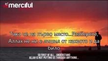 Трудности и изпитания- Защо Аллах ми причинява това? Ноуман Али Кхан
