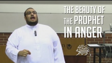 The Beauty of the Prophet in Anger (SAW) || Sh Yahya Ibrahim