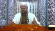 Тефсир на сура Фатиха