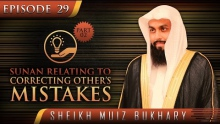 Sunan Relating To Correcting Other's Mistakes - Part 02 ᴴᴰ ┇ #SunnahRevival ┇ Sh. Muiz Bukhary ┇