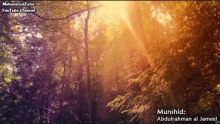 Jannah al Dunya | جنة الدنيا - عبدالرحمن الجميل | Abdulrahman al Jameel