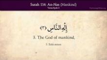 Quran  114  Surah An Nas Mankind  Arabic and English translation
