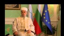 Приветствие на Главния мюфтия по случай настъпването на месец Рамазан