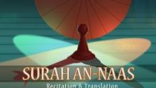 114.Surah An-Nas (MANKIND) | Understand Quran Project