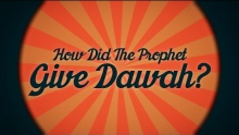 Q: How did The Prophet [PBUH] Give Dawah? | Q & A Series