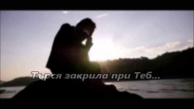 Търся Твоята закрила ♥ ...