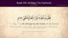 Quran  113  Surah Al Falaq The Daybreak  Arabic and English translation