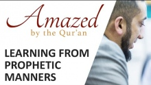 Amazed by the Quran with Nouman Ali Khan: Learning From Prophetic Manners