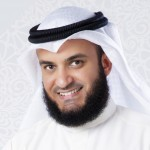 Мишари Рашид Ал-Афаси