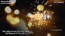 *New* Eid Nasheed | أسامة السلمان | Osama al Salman