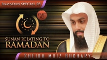 Sunan Relating To Ramadan 2015 - Part 02 ᴴᴰ ┇ #SunnahRevival ┇ by Sheikh Muiz Bukhary ┇ TDR ┇