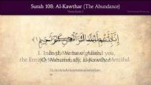 Quran  108  Surah Al Kawther The Abundance  Arabic and English translation