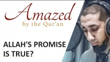 Amazed by the Quran with Nouman Ali Khan: Allah's Promise is True?