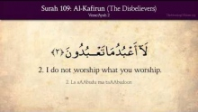 Quran  109  Surah Al Kafirun The Disbelievers  Arabic and English translation