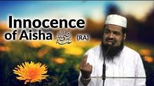 Innocence of Aisha (RA) || Sheikh Sulaiman Moola