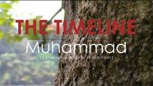 Prophet Muhammad (PBUH) | (570 - 632 CE) Timeline