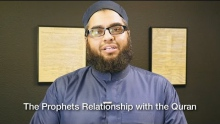 The Prophet's Relationship with the Quran