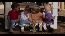 Abdul Karim Mubarak | رفاق دربي | عبد الكريم مبارك