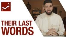 Their Last Words (People of Quran) - Omar Suleiman - Ep. 23/30