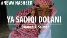 #NEW# Ya Sadiqi Dolani - Osamah Al Salman ياصديقي دلني - أسامة السلمان ᴴᴰ (With Lyrics/Eng Sub)