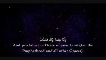 Quran recitation | للمنشد محمد العمري | Munshid Muhammad Al Omary