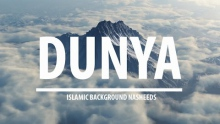 Islamic Background Nasheeds - DUNYA ᴴᴰ (No Music/Only Vocal Effects) اهات اسلامية