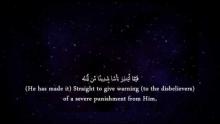 Quran recitation | للمنشد محمد السلمان | Munshid Muhammad Al-Salman