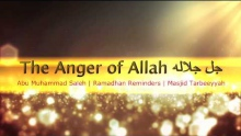 The Anger of Allah | Abu Muhammad Saleh | Ramadhan Reminders | Masjid Tarbeeyyah