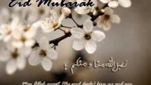 'Basmatul Eid'   بسمة العيد   Eid nasheed